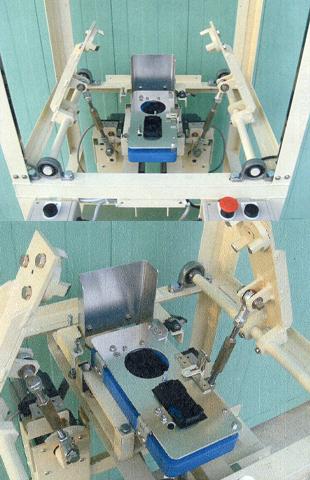 自動化機械設計