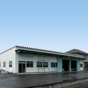 静岡 グリーンシステム