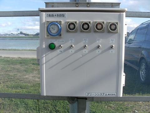 自動散水装置(スプリンクラー自動制御)